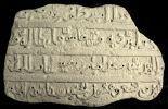 Une première, une inscription en arabe des Croisés déchiffrée